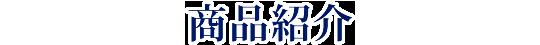 ディズニー ミッキーマウス ジェットストリーム 3色ボールペン 0.5mm/60421【カミオジャパン】